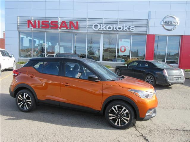 2018 Nissan Kicks SV (Stk: 7786) in Okotoks - Image 1 of 21