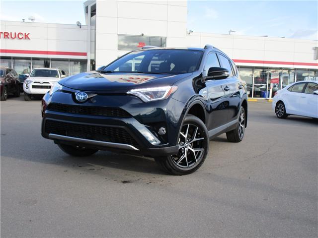 2018 Toyota RAV4 Hybrid SE (Stk: 183773) in Regina - Image 1 of 35