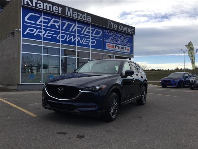 2018 Mazda CX-5 GS (Stk: K7673) in Calgary - Image 1 of 23