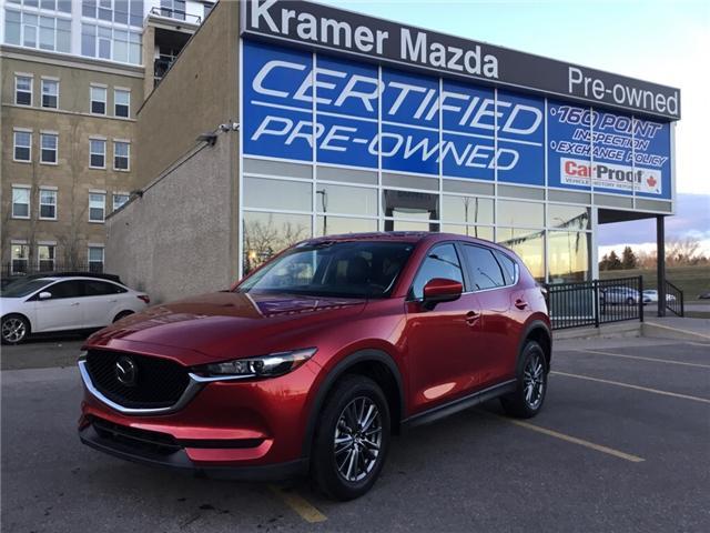 2018 Mazda CX-5 GS (Stk: K7676) in Calgary - Image 1 of 24