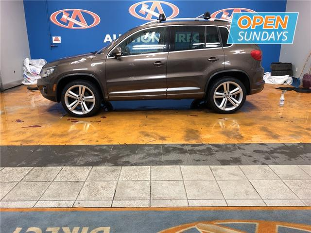 2015 Volkswagen Tiguan Highline (Stk: 15-111097) in Lower Sackville - Image 2 of 17