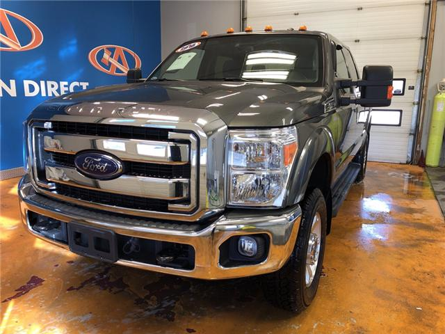2016 Ford F-250 XL (Stk: 16-A06116) in Lower Sackville - Image 1 of 15