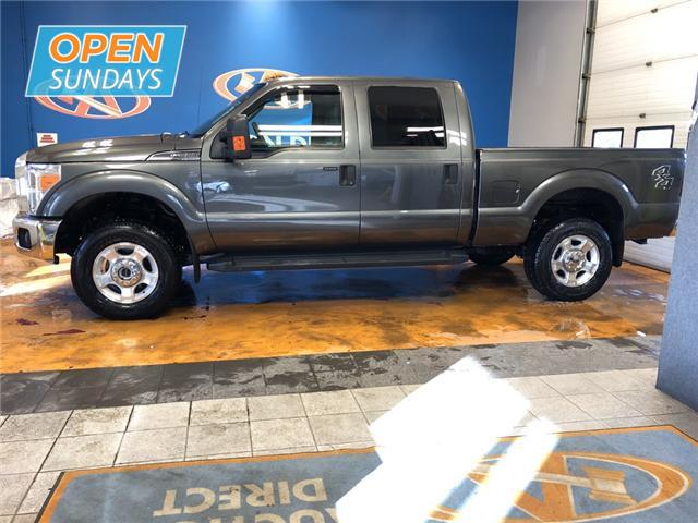 2016 Ford F-250 XL (Stk: 16-A06116) in Lower Sackville - Image 2 of 15