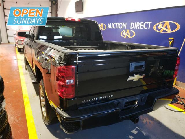 2016 Chevrolet Silverado 1500 1LT (Stk: 16-193705) in Moncton - Image 7 of 21