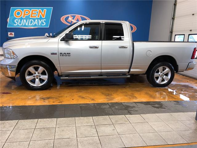 2014 RAM 1500 SLT (Stk: 14-257285) in Lower Sackville - Image 2 of 16