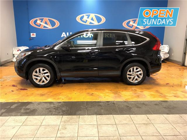2015 Honda CR-V SE (Stk: 15-101749) in Lower Sackville - Image 2 of 16