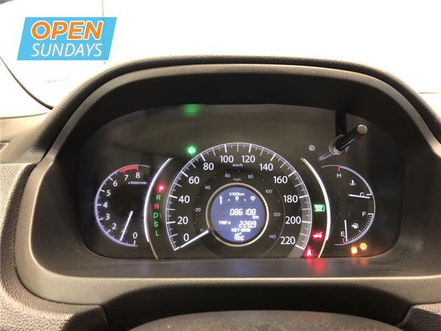 2015 Honda CR-V SE (Stk: 15-101749) in Lower Sackville - Image 12 of 16