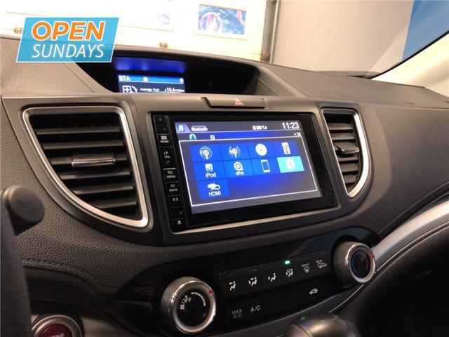 2015 Honda CR-V SE (Stk: 15-101749) in Lower Sackville - Image 15 of 16