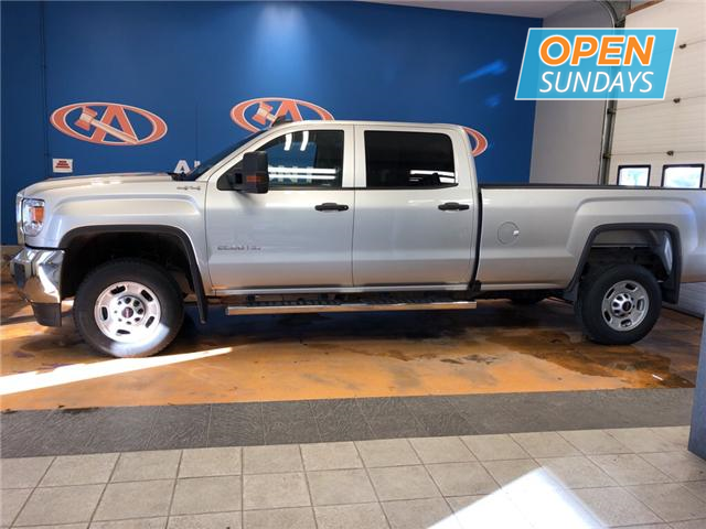 2017 GMC Sierra 2500HD Base (Stk: 17-143366) in Lower Sackville - Image 2 of 15