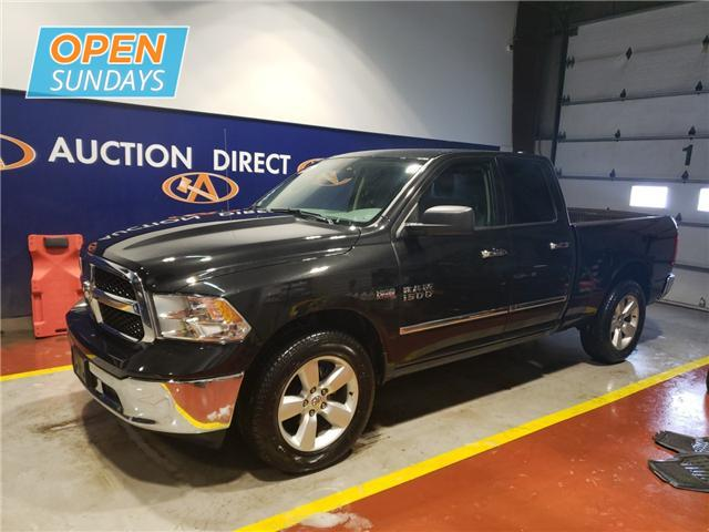 2018 RAM 1500 SLT (Stk: 18-120690) in Moncton - Image 1 of 19