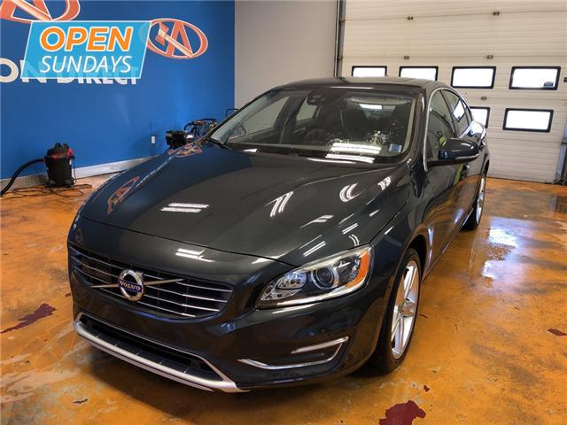 2016 Volvo S60 T5 Special Edition Premier (Stk: 16-407221) in Lower Sackville - Image 1 of 16