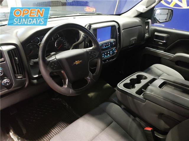2017 Chevrolet Silverado 1500 1LT (Stk: 17-133385) in Moncton - Image 10 of 20