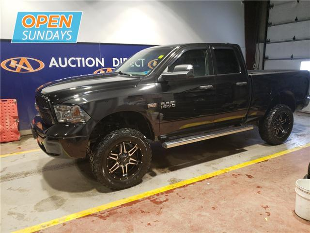 2015 RAM 1500 ST (Stk: 15-642192) in Moncton - Image 1 of 20