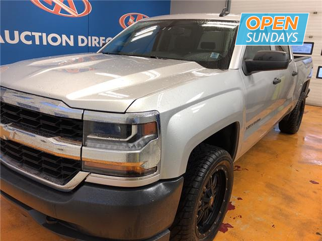 2017 Chevrolet Silverado 1500 LS (Stk: 17-306028) in Lower Sackville - Image 1 of 15