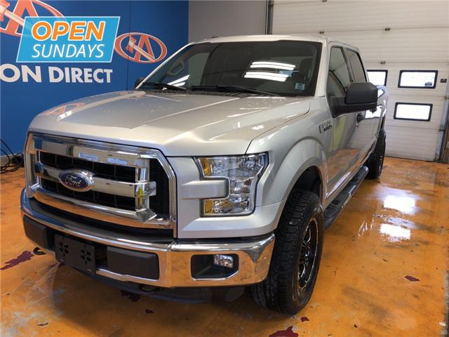2016 Ford F-150 XLT (Stk: 16-D02282) in Lower Sackville - Image 1 of 15