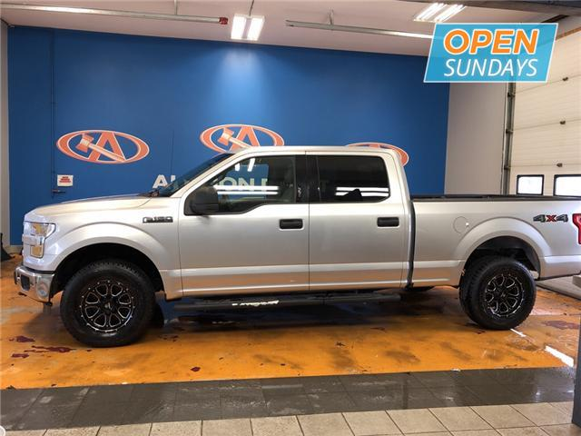 2016 Ford F-150 XLT (Stk: 16-D02282) in Lower Sackville - Image 2 of 15