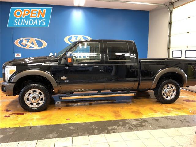 2016 Ford F-250 Lariat (Stk: 16-A34446) in Lower Sackville - Image 2 of 16