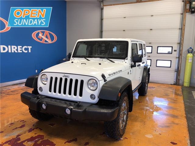 2015 Jeep Wrangler Unlimited Rubicon (Stk: 15-722589) in Lower Sackville - Image 1 of 15