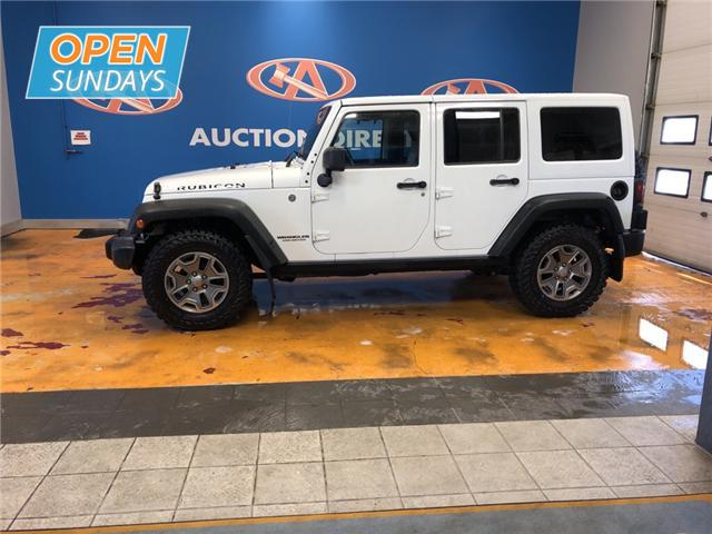 2015 Jeep Wrangler Unlimited Rubicon (Stk: 15-722589) in Lower Sackville - Image 2 of 15
