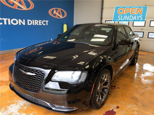 """Auction Direct Sackville >> 2016 Chrysler 300 S V6- RWD/ NAVI/ HEATED LEATHER/ PANO ROOF/20"""" WHEELS/ BEATS AUDIO! at $21900 ..."""
