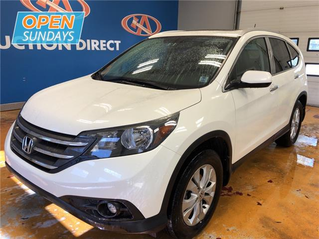 2014 Honda CR-V Touring (Stk: 14-126268) in Lower Sackville - Image 1 of 18