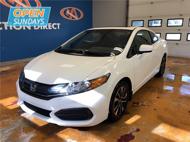 2015 Honda Civic EX (Stk: 15-004534) in Lower Sackville - Image 1 of 14