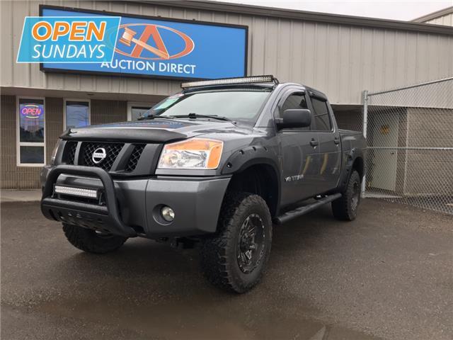 2014 Nissan Titan S (Stk: 14-501307) in Moncton - Image 1 of 15
