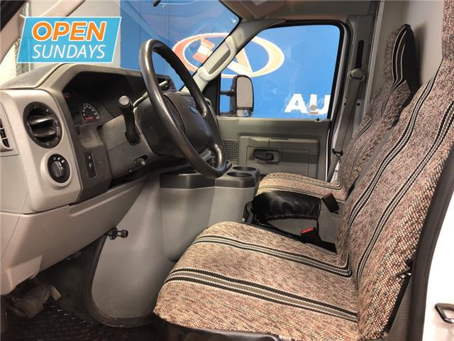 2017 Ford E-450 Cutaway Base (Stk: 17-C30498) in Lower Sackville - Image 6 of 13