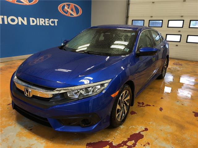 2018 Honda Civic SE (Stk: 18-028164) in Lower Sackville - Image 1 of 15