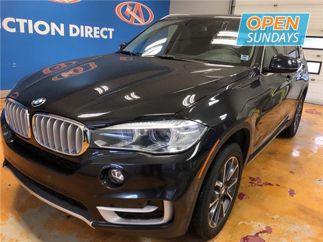 2018 BMW X5 xDrive35i (Stk: 18-Y03523) in Lower Sackville - Image 1 of 18