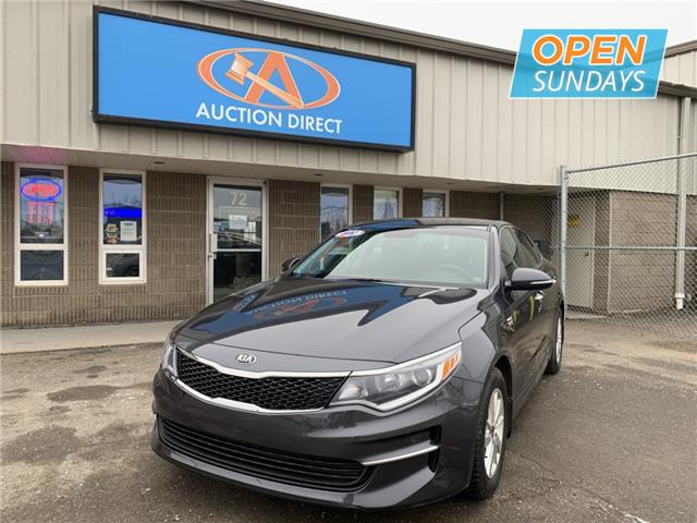 2017 Kia Optima LX (Stk: M150839) in Moncton - Image 1 of 17