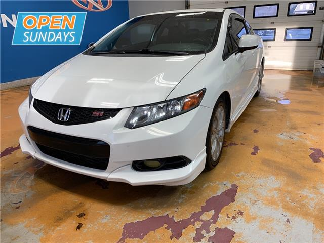 2012 Honda Civic Si (Stk: 12-101777) in Lower Sackville - Image 2 of 10