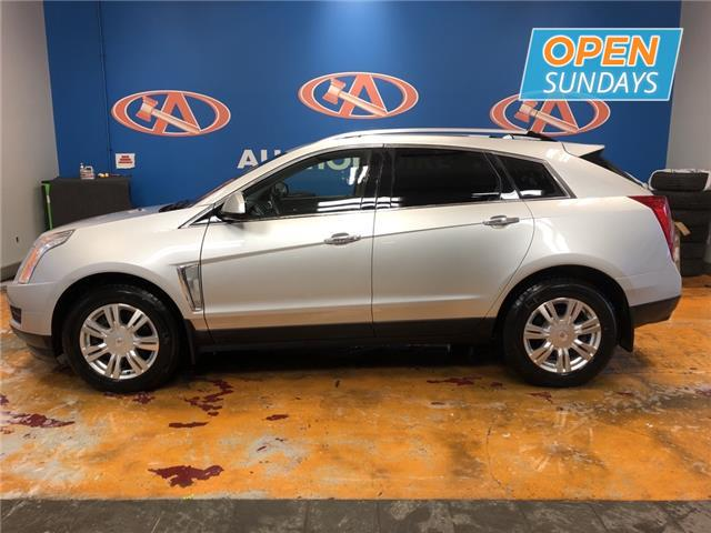 2015 Cadillac SRX Luxury (Stk: 15-585547) in Lower Sackville - Image 2 of 15