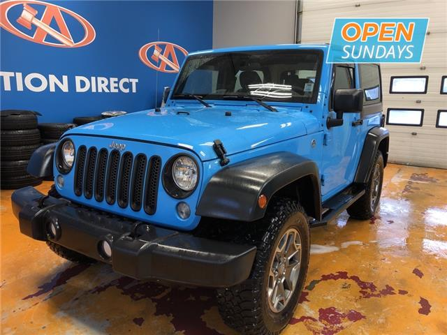 2018 Jeep Wrangler JK Sport (Stk: 18-846679) in Lower Sackville - Image 1 of 15