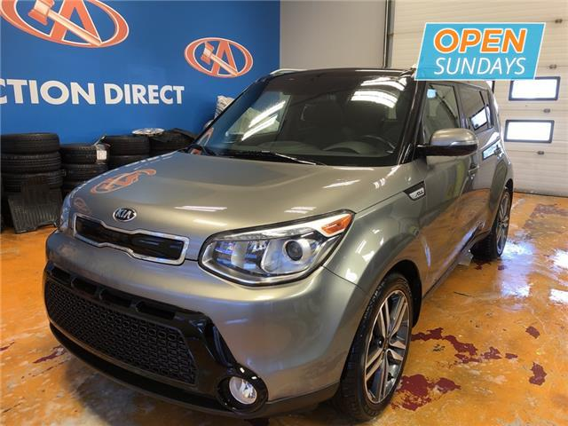 2015 Kia Soul SX Luxury (Stk: 228016) in Lower Sackville - Image 1 of 20