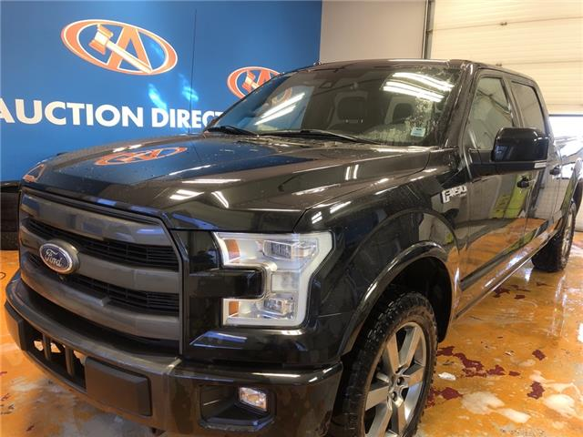 2015 Ford F-150 Lariat (Stk: 15-A26826) in Lower Sackville - Image 1 of 18