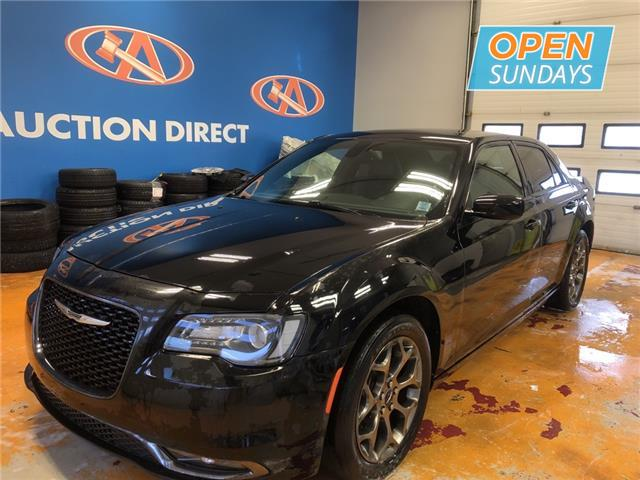 2016 Chrysler 300 S (Stk: 16-248610) in Lower Sackville - Image 1 of 21