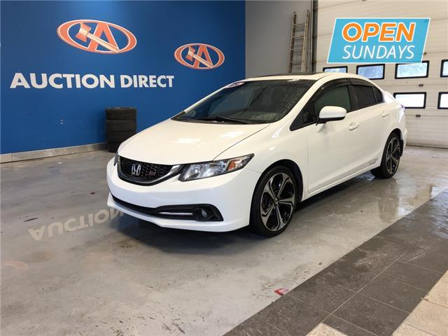 2014 Honda Civic Si (Stk: 00909A) in Lower Sackville - Image 1 of 14