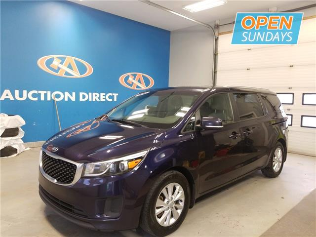2018 Kia Sedona LX (Stk: 375990) in Lower Sackville - Image 1 of 15