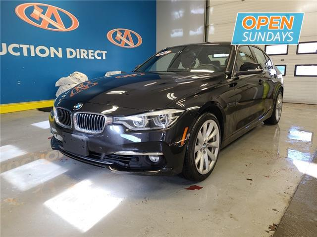 2017 BMW 330i xDrive (Stk: 677745) in Lower Sackville - Image 1 of 15
