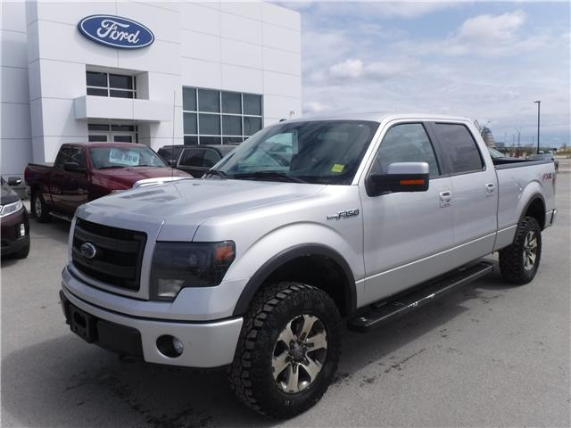 2014 Ford F-150 FX4 (Stk: U-3894) in Kapuskasing - Image 1 of 9