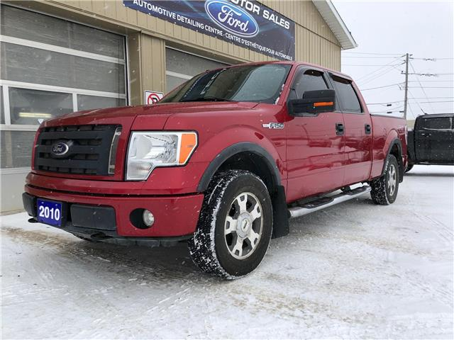 2010 Ford F-150  (Stk: U-4484) in Kapuskasing - Image 1 of 17