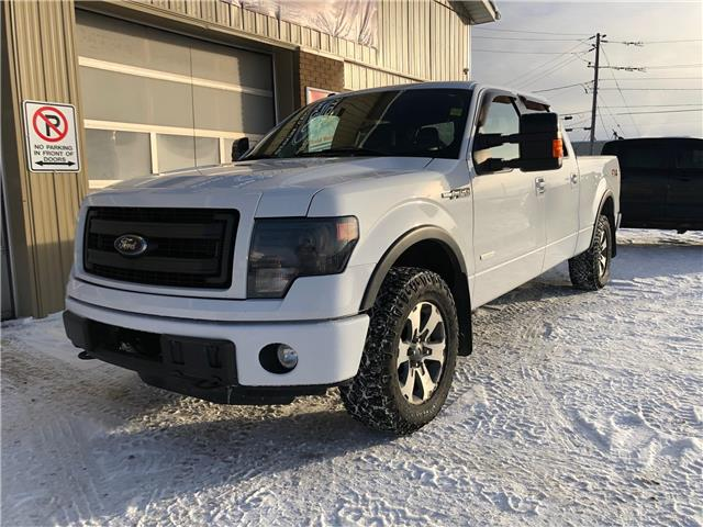 2013 Ford F-150  (Stk: U-4494) in Kapuskasing - Image 1 of 16