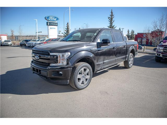 2019 Ford F-150 Lariat (Stk: K-1496) in Okotoks - Image 1 of 5