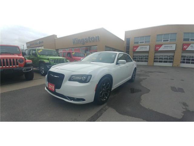 2018 Chrysler 300 S (Stk: 19P041) in Kingston - Image 1 of 21