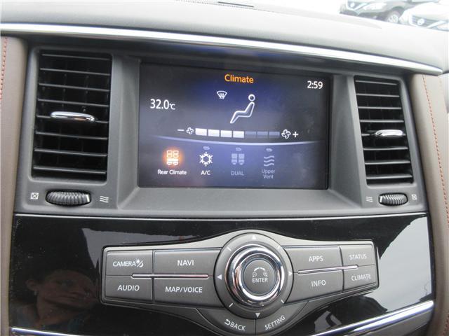 2018 Nissan Armada Platinum (Stk: 261) in Okotoks - Image 5 of 27