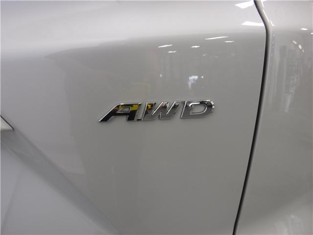 2018 Honda CR-V EX (Stk: 1635) in Lethbridge - Image 8 of 19