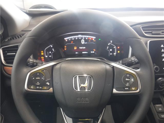 2018 Honda CR-V EX (Stk: 1635) in Lethbridge - Image 15 of 19