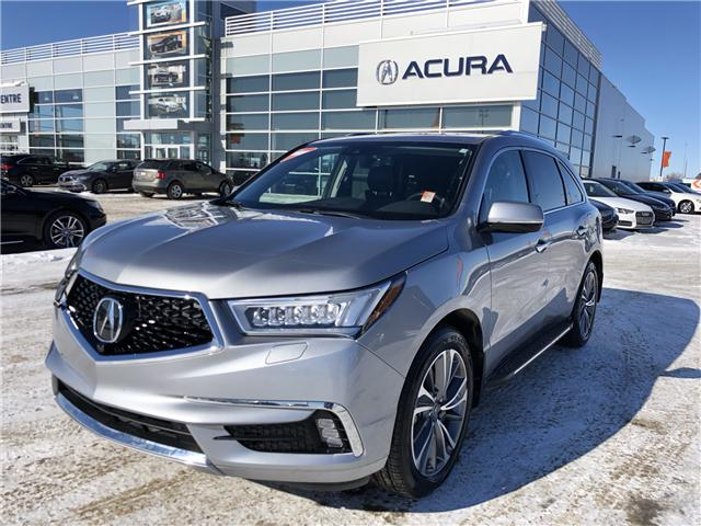 2017 Acura MDX Elite Package 5FRYD4H88HB501481 A3950 in Saskatoon