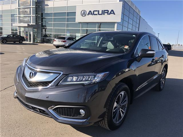 2016 Acura RDX Base (Stk: 49137B) in Saskatoon - Image 1 of 25